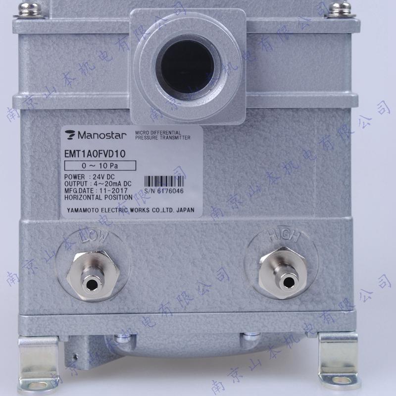 山本电机EMT1A0FVD+-50压力变送器,Manostar