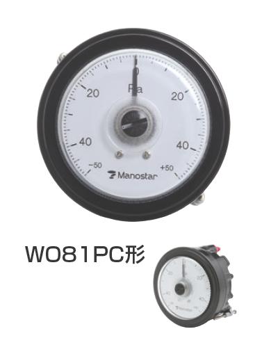山本电机WO81PCN+-50DH微差压计,日本山本电机制作所