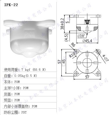 日本 ISB 井口机工  无尘室专用万向球  IPK型