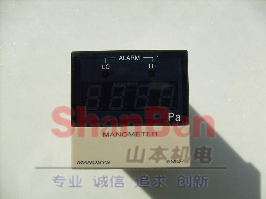 山本电机EMD7D3N1D100数字