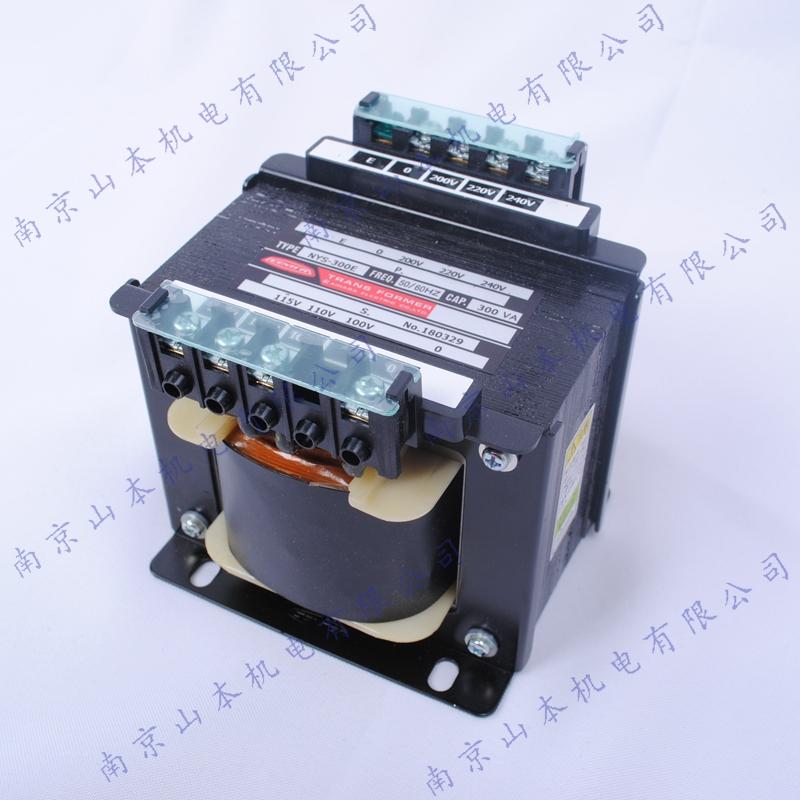 日本相原NYS-300E变压器