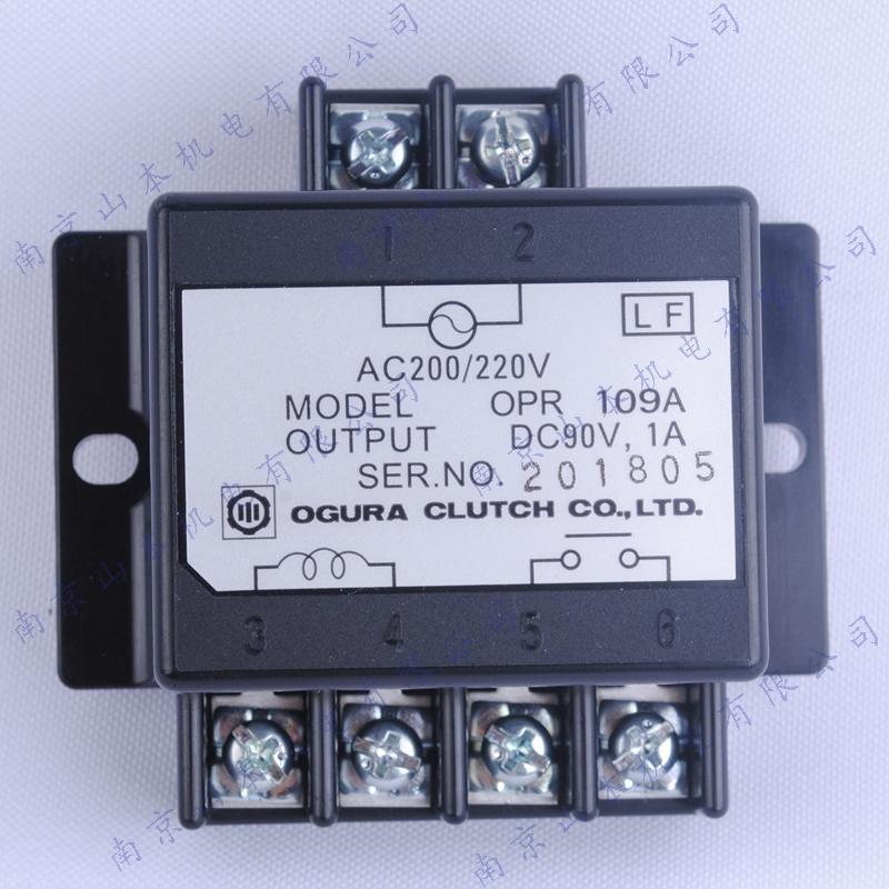 日本 小仓电源控制器 电压信号转换器 OPR 109A