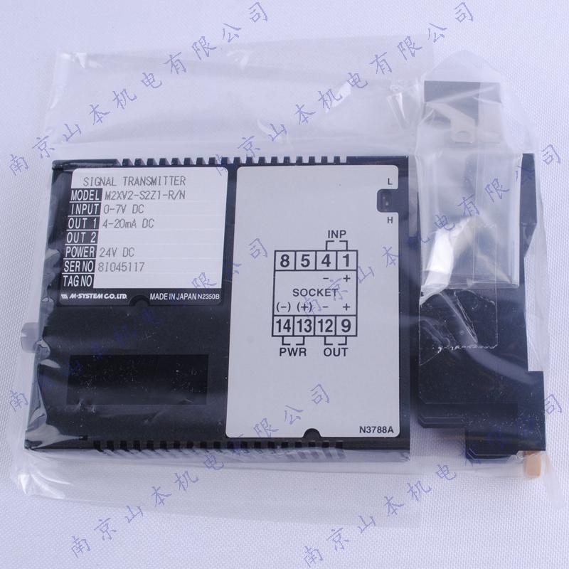 日本 爱模 M-SYSTEM 直流信号变换器 M2XV2-S2Z1-R/N