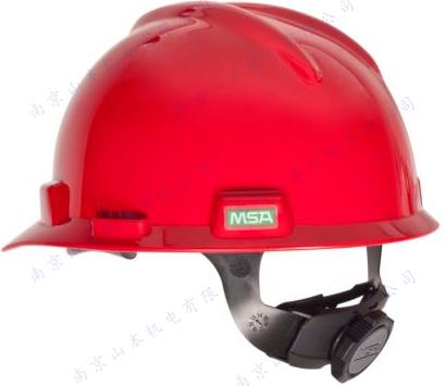 MSA梅思安  头部防护装备 工业用  V-Gard  标准型安全帽