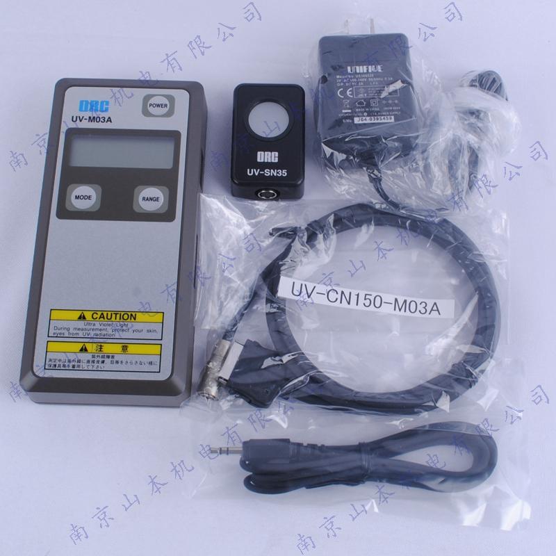 日本 ORC 紫外线照度计 UV-M03A 能量计