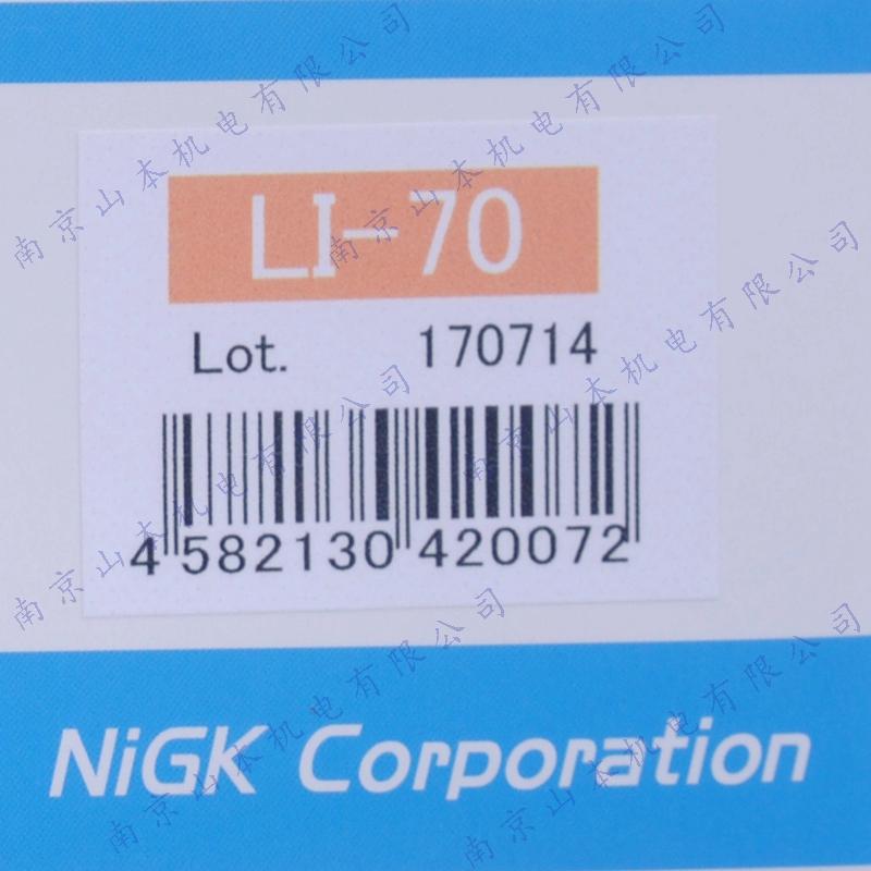 日油技研LI-70温度贴纸